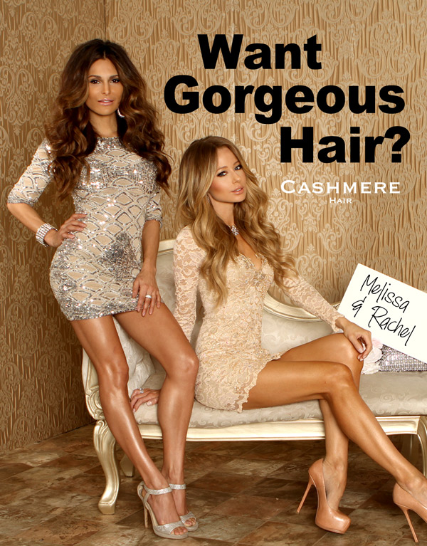 Cashmere hair coupon code 2018